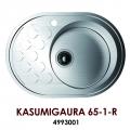 Omoikiri Kasumigaura OKA-65-1 R/L