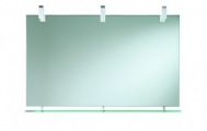 Зеркало Laufen Case 4295.1.070.570.1