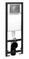 Система инсталляции для унитазов Ideal Standard W3089AA