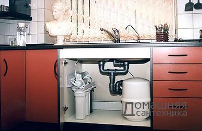 система очистки воды осмос